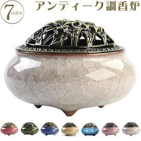 香炉 仏具 香炉 かわいい 香炉 陶器 香炉 横置き聞香 香道 直径9.5cm 陶磁器