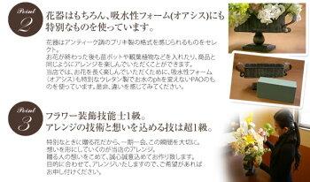 ■ポイント10倍♪■〜雅咲想花〜プレミアムアレンジスタイリッシュモダン母の日・お誕生日・結婚祝・還暦・その他のお祝いに♪【画像配信】