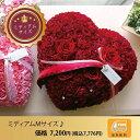 アレンジメントフラワーケーキ ミディアム 敬老の日
