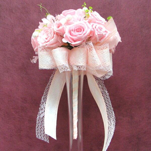 【只今プレゼント付き】 ラウンドブーケ オーダーメイド【Sweet Pink】直径約15cm パール&リボンプリザーブド・ブーケ ブライダルブーケ【楽ギフ_メッセ入力】【HLS_DU】