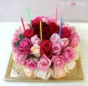 【生花】【ローズdeケーキ(7号)】お誕生日にバラフラワーケーキアレンジメント【楽ギフ_メッセ入力】【RCP】【HLS_DU】【誕生日プレゼント 女性 誕生日ケーキ】【花 ギフト】【バラ 薔薇 ローズ