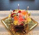 【生花】【フラワーフルーツケーキ】花材はおまかせ!ケーキに見立てた生花アレンジメント(※食用ではございません)【あす楽対応14時】【花 ギフト 誕生日】【あす楽】【誕生日プレゼント 女性 誕生日ケーキ