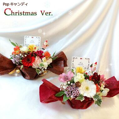 クリスマスVer.