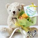 【 あす楽対応 14時まで 】送料無料(一部地域を除く)お誕生日にお祝いに枯れないお花【 プリザーブドフラワー 】【…