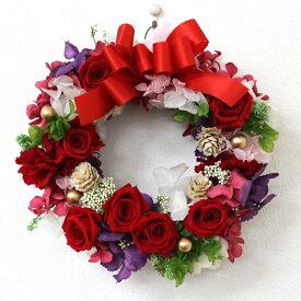 送料無料 (一部地域を除く)リース 結婚祝 プリザーブドクリスマスリースM  【 花 ギフト 誕生日 】 クリスマス リース クリスマスリース