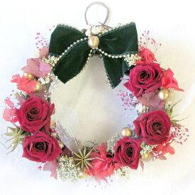 送料無料 (一部地域を除く)リース 結婚祝 プリザーブドクリスマスリースS 【 花 ギフト 誕生日 】 クリスマス リース クリスマスリース