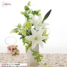 カサブランカ 白縦長陶器鉢アートフラワー 造花消臭抗菌 光触媒orテルクリン選択可高さ約50cm