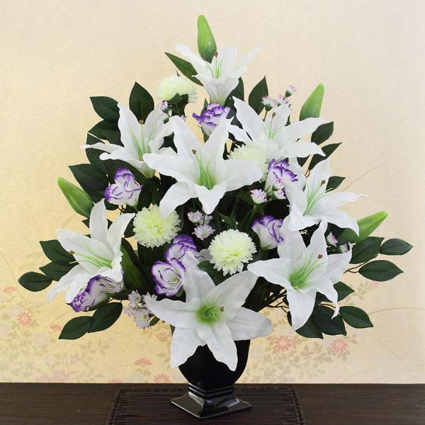 仏花 ゆり菊フラワーアレンジアートフラワー(造花)光触媒orテルクリン選択可寸法:高さ約65cm