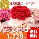 母の日 送料無料 カーネーション5号鉢 造花選べる3色超早割 プレゼント 花 ギフト