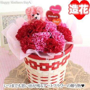 送料無料,母の日,プレゼント,花束,ギフト,花鉢,鉢花