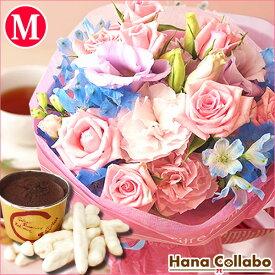 花束 季節の誕生日花セット(Mサイズ)誕生日プレゼント 6月 女性 女友達 母 妻への贈り物 花とスイーツセット 薔薇 生花 結婚祝い あす楽