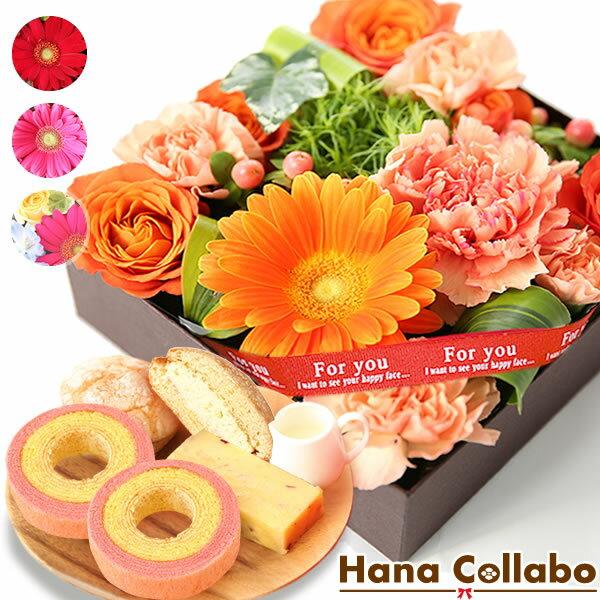 誕生日プレゼント 女性 フラワーギフト 花 スイーツ 母 ギフト 花束 ひまわり ボックスフラワー BOX アレンジメント 贈り物 メッセージカード お祝い 結婚祝い 送料無料