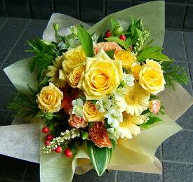 誕生日 開店祝い 送料無料 おまかせ 黄色オレンジ系 花束 誕生日 開店祝いギフト お祝い 花ギフト 結婚記念日 (就任 送別 誕生日 などにも) お祝い 2