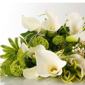 父の日 喜寿古希 開店祝い 送料無料 おまかせ!ホワイト、グリーン系花束 父の日 喜寿古希 開店祝いギフト お祝い ブーケ 花ギフト 結婚記念日 (誕生日 などにも) お祝い 33