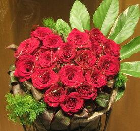 誕生日 開店祝い 入学祝い プレゼント おまかせ ハート赤バラアレンジメント 花 人気ランキング 花ギフト 花束 バレンタイン (就任 送別 誕生日 などにも) バラ 就任 送別 49