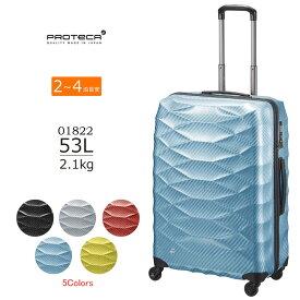 8cb326baf6 ACE エース スーツケース プロテカ PROTeCA Aeroflex Light エアロフレックス ライト ハード フレーム TSA 5色