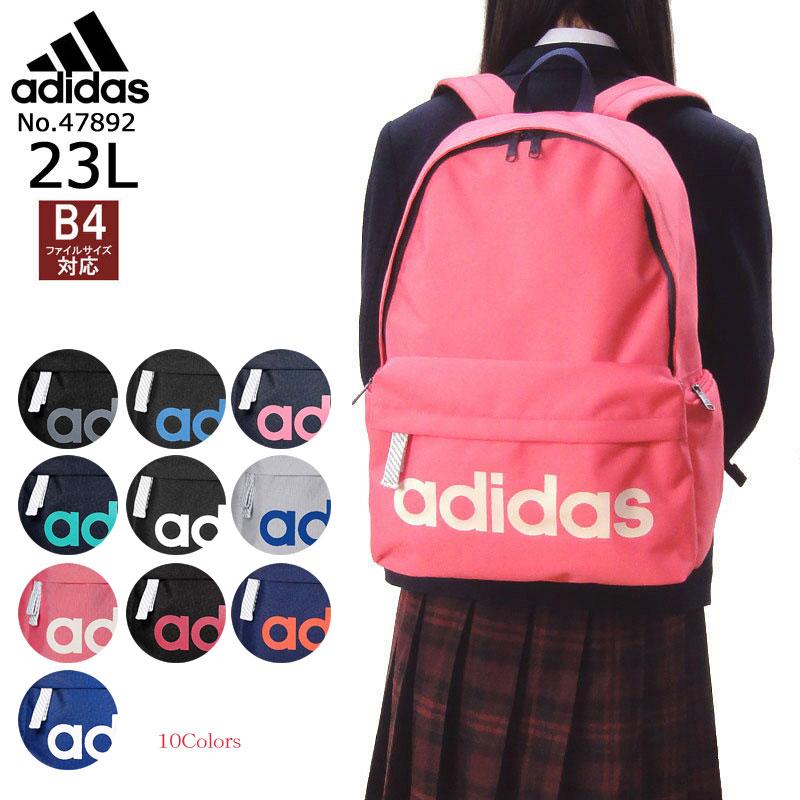 アディダス adidas リュック スクールバッグ 通学 女子 47892 高校生 中学生 リュックサック レディース 人気 おしゃれ かわいい 大容量 ブラック ネイビー グレー ピンク ブルー B4対応 正規品