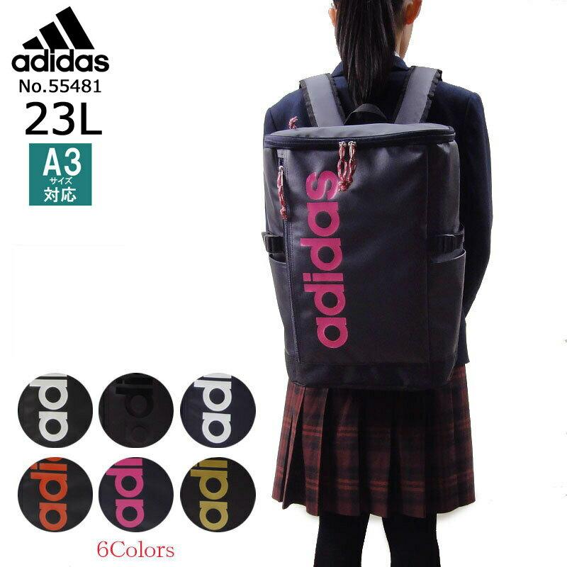 アディダス adidas リュックサック メンズ レディース ブラック ネイビー 55481 a3 通学 楽天 通販