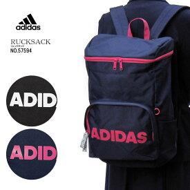 アディダス リュックサック adidas リュック デイパック 57594 メンズ 男性 プレゼント ギフトラッピング無料