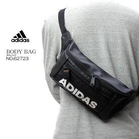 アディダス adidas ウエストバッグ ヒップバッグ 62723 ブランド メンズ あす楽対応【コンビニ受取対応商品】 プレゼント ギフトラッピング無料 正規品ギフト