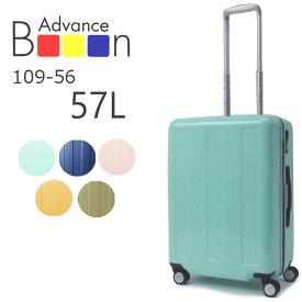 da105efd88 アドヴァンスブーン タイプ1 ジップ スーツケース キャリーケース キャリーバッグ Advance Booon Type1 Zip プラスワン  PLUS ONE TSA mサイズ ハード ファスナー ...
