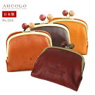 アルコロARCOLOがま口財布二つ折り財布がま口さいふ日本製レディース牛革本革