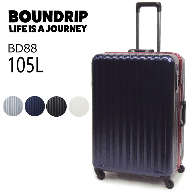 バウンドリップ BOUNDRIP スーツケース 105L H74cm 7泊、1週間〜 Lサイズ BD88 ラッピング不可商品