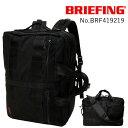 ブリーフィング BRIEFING ビジネスバッグ ブリーフケース ビジネスリュック 3Way BRF419219 NEO TR-3 M あす楽 送料無…