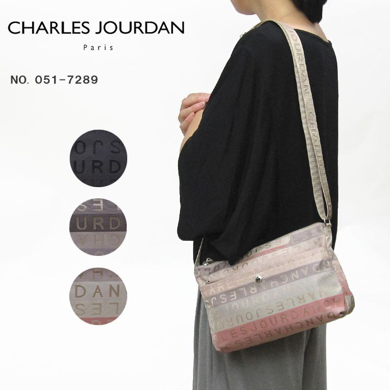 CHARLES JOURDAN シャルルジョルダン ショルダーバッグ ブランド レディース 051-7289 女性 彼女 プレゼント ギフトラッピング無料 楽天 通販 正規品