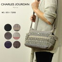 シャルルジョルダン CHARLES JOURDAN ショルダーバッグ ミストラル 051-7269 レディース あす楽対応 女性 プレゼント ギフトラッピング無料 正規品
