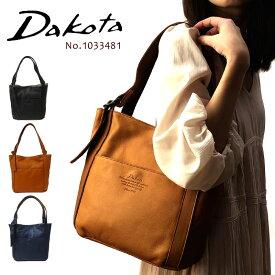ダコタ Dakota トートバッグ ラポール レディース 本革 レザー 日本製 1033481プレゼント 正規品