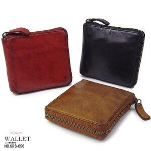 エガール財布