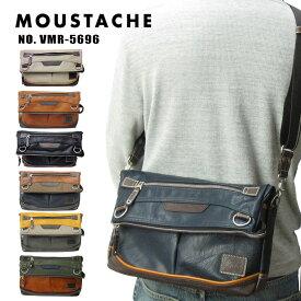MOUSTACHE ムスタッシュ ショルダーバッグ メンズ 2Way クラッチバッグ VMR-5696 男性 プレゼント ギフトラッピング無料 ブランド正規品 父の日ギフト