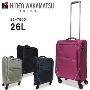 ヒデオワカマツ HIDEO WAKAMATSU キャリーバッグ 機内持ち込みサイズ ソフトキャリーケース スーツケース ファスナー 軽量丈夫 あす楽対応 超軽量 修学旅行 留学 林間学校 研修旅行 フライ2 85-760