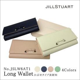 d93cbf515b9a ジルスチュアート JILL STUART 長財布 かぶせタイプ JSLW6AT1 本革 レザー レディース あす楽対応