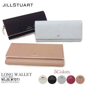 9f091714e199 ジルスチュアート JILL STUART 長財布 かぶせタイプ JSLW7DT1 本革 レザー レディース あす楽対応