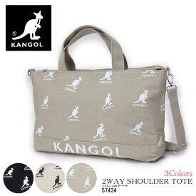 KANGOL カンゴール crane 2Way ショルダートート ブランド レディース ブラック ホワイト オーク 250-1461 女性 プレゼント ギフトラッピング無料