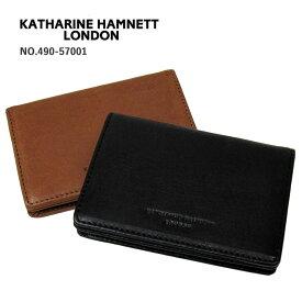 キャサリンハムネット KATHARINE HAMNETT 名刺入れ カードケース 490-57001 本革 あす楽対応 送料無料 男性 プレゼント ギフトラッピング無料 正規品