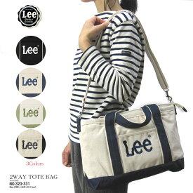 リー Lee トート バッグ 320-331 2Way ショルダーバッグ レディース プレゼント ギフトラッピング無料 正規品