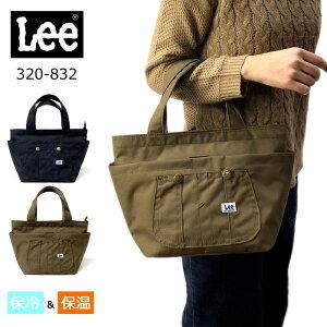 ギフトラッピング無料 | リー Lee トートバッグ レディース メンズ 320-832【ランチバッグ おしゃれ 保温バッグ 保冷バッグ お弁当 ブランド正規品】