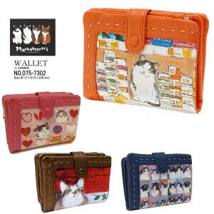 マンハッタナーズ二つ折り財布レディースショートウォレット猫グッズ猫雑貨本革