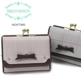 ミッシュマッシュ MISCH MASCH 二つ折り財布 がま口財布 フェリカ レディース 67365 あす楽対応 女性 プレゼント ギフトラッピング無料 正規品 ギフト
