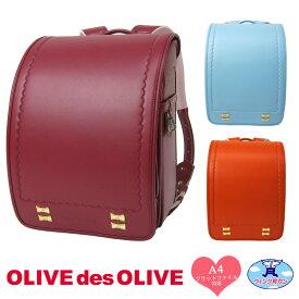 ランドセル 女の子 オリーブデオリーブ(OLIVE des OLIVE) 2019年 日本製 A4フラットファイル対応 ジェミニリボングラン 0106-9402 正規品