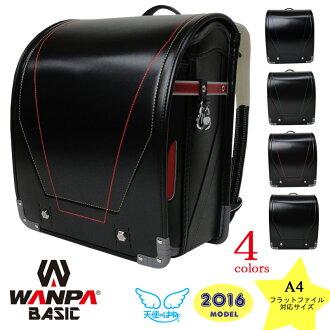 Bag Boy vamp basic bag 2016, Angel's boys school bags saving WANPA BASIC