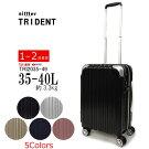シフレトライデントTRIDENTスーツケース