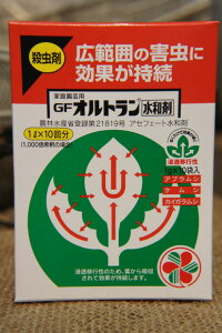 オルトラン水和剤 (1g×10袋) 殺虫剤【資材】【農薬】【薬剤】