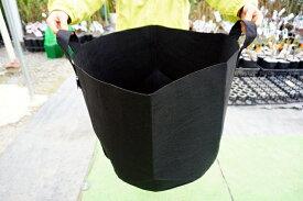 根域制限ガーデンバッグ(直径50cm×深さ40cm)【資材】