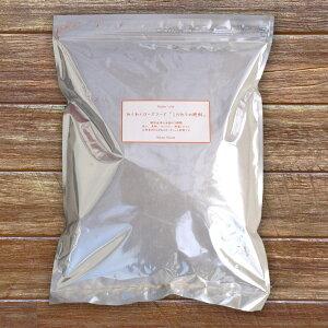極上バラの肥料 【 わくわくローズフード 】 (2kg) 肥料 ひりょう 有機肥料 バラ バラの肥料