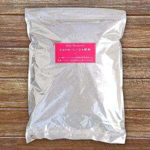 バラ科果樹の肥料 【 ももがおいしくなる肥料 】 (2kg) (アミノ酸入り有機肥料)【資材】 果樹 肥料 ひりょう 有機肥料