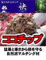 花ひろばココチップ(20L)